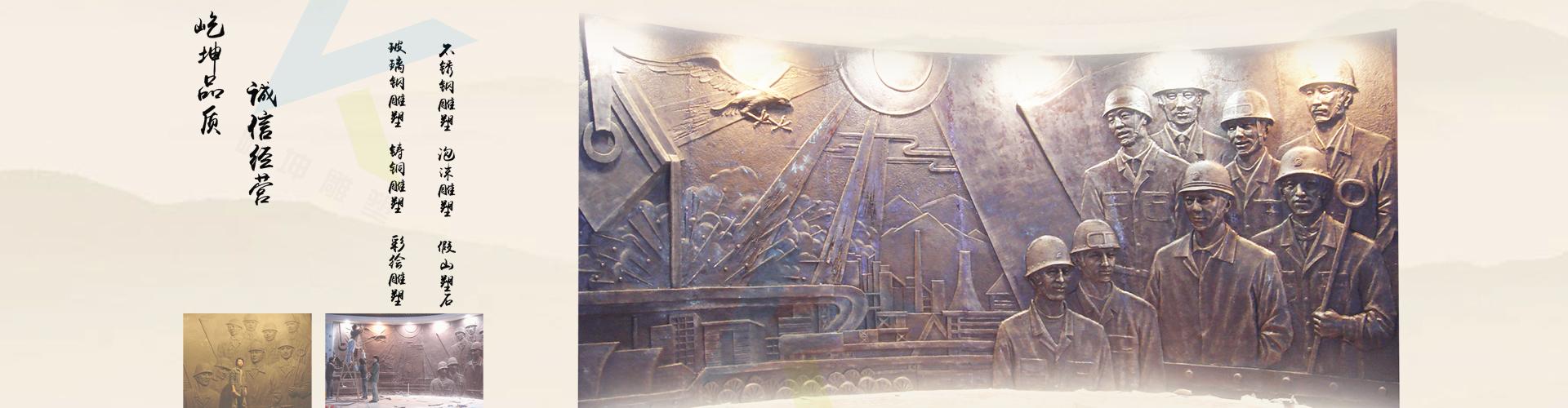 福建不锈钢雕塑厂家