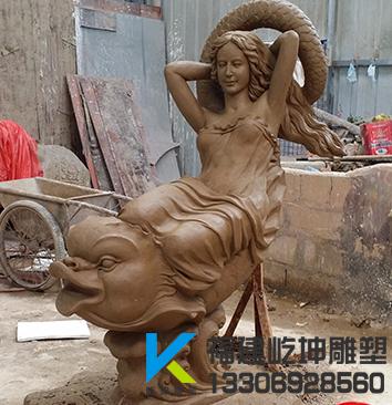 2.泥塑模型