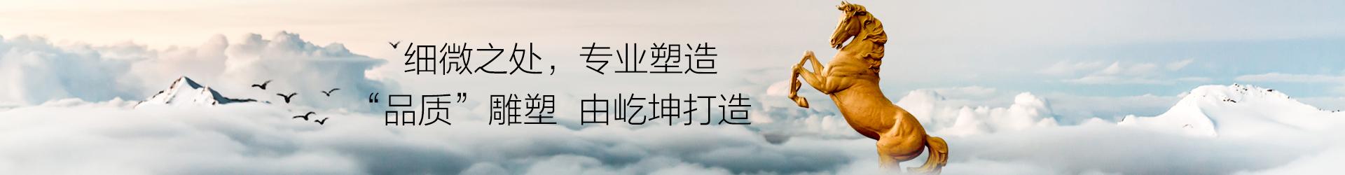 福州万博max手机客户端