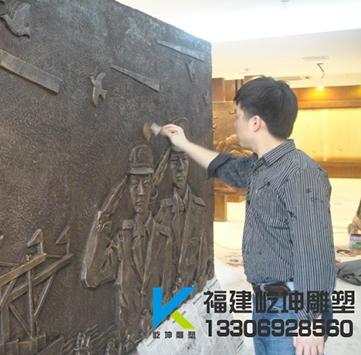 福州海关浮雕