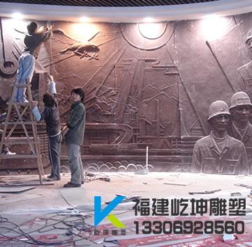 萍乡钢铁厂浮雕