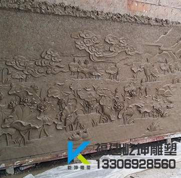 建宁云深酒店大堂浮雕