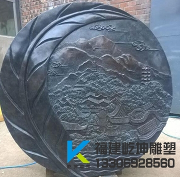 福州烟草主题浮雕标志