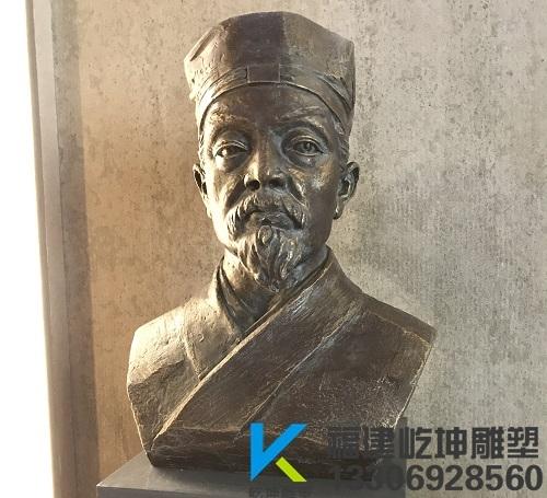 福建医科大学艺术馆