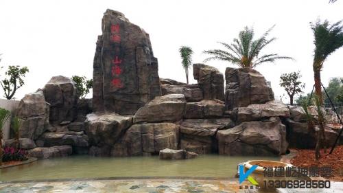 漳州城市雕塑