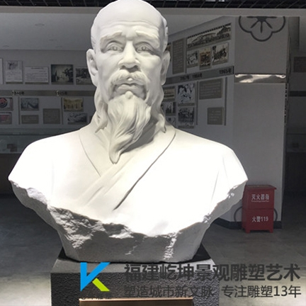 厦门南平石雕头像