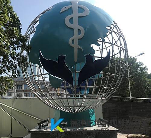 福州附一医院标志万博max手机客户端
