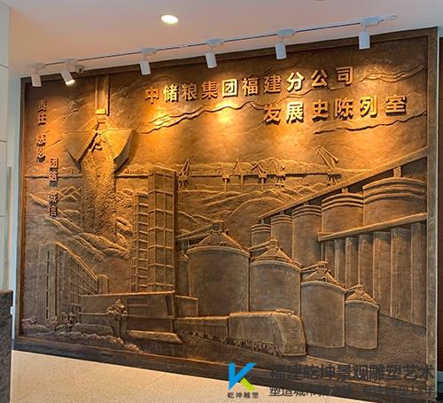 泉州青铜浮雕