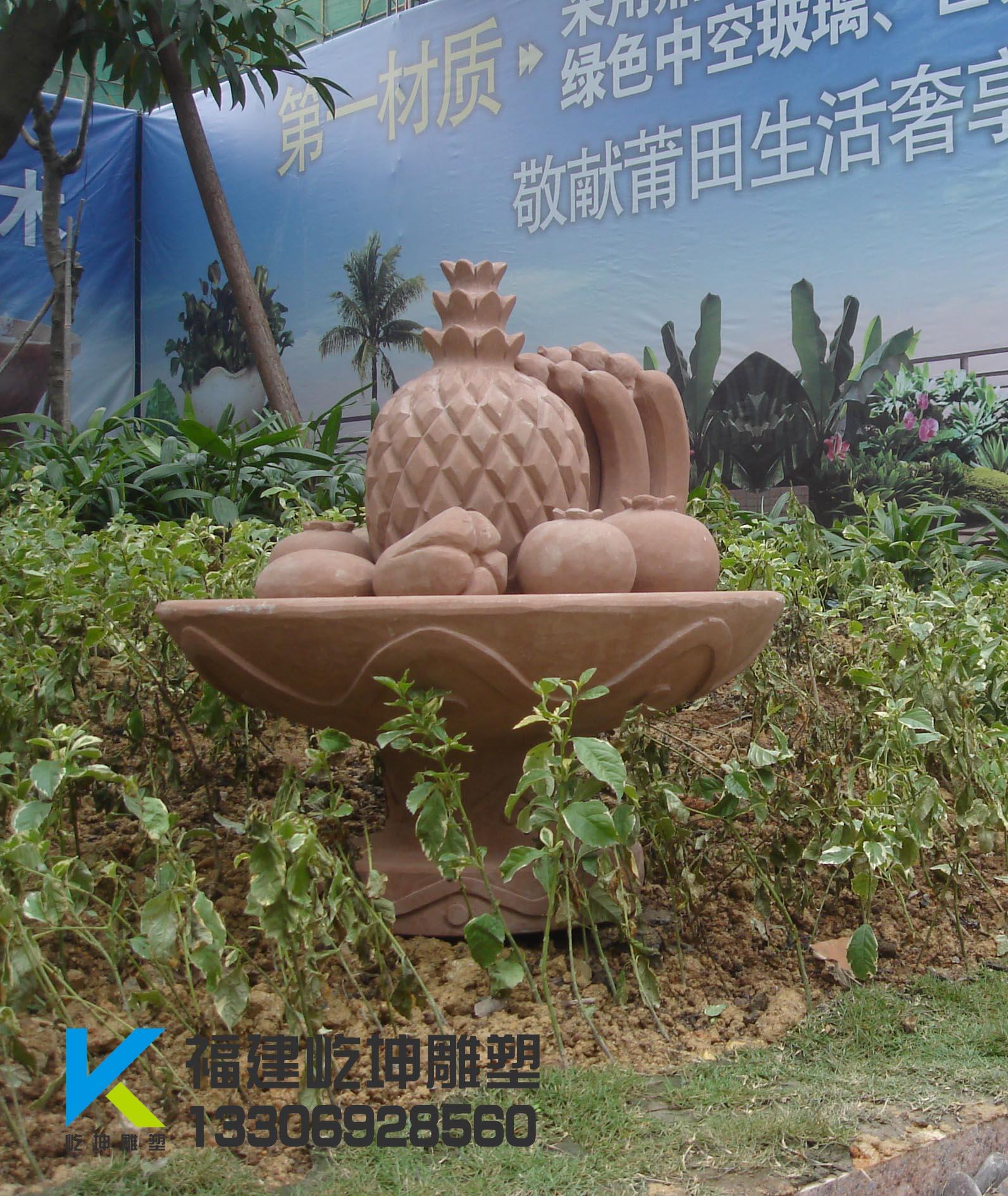 福州雕塑的分类和雕塑以形,艺术,环境