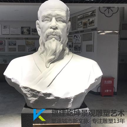 南平石雕头像